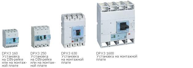DPX3-160-1600-line.jpg
